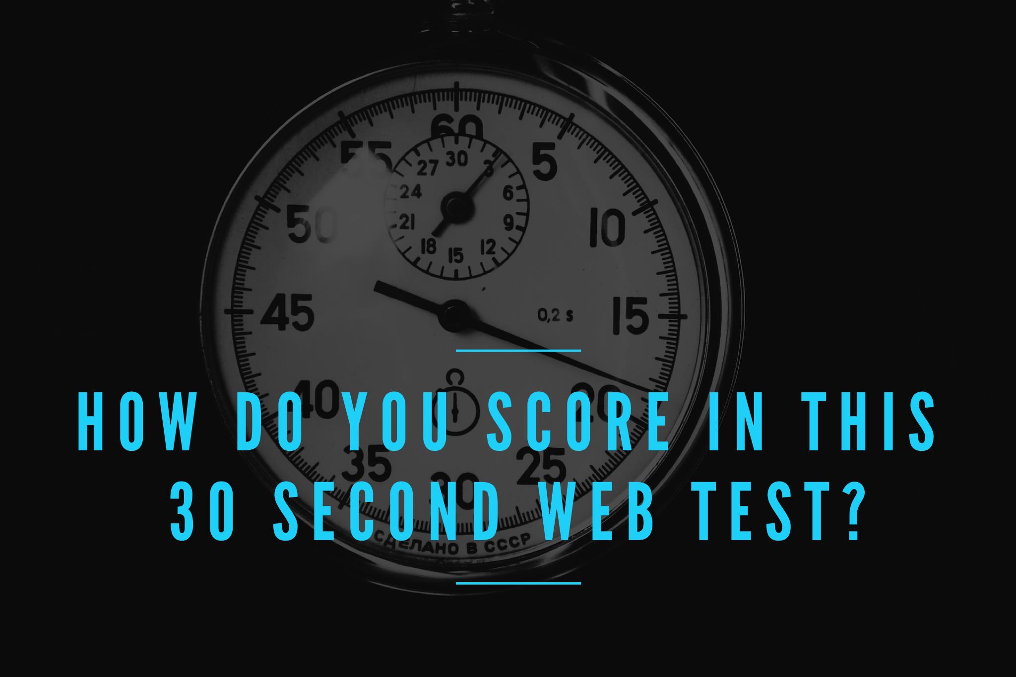 30secwebtest